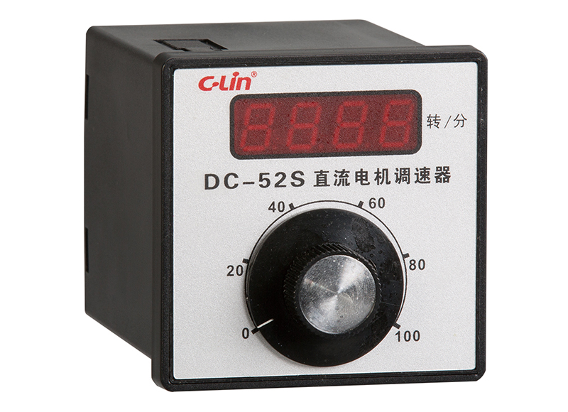 电机调速器