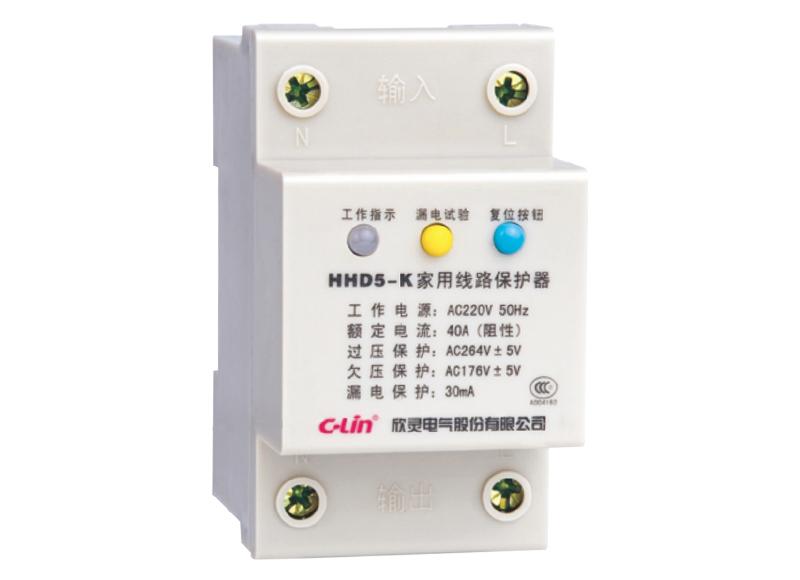 家用线路漏电·过·欠压保护器