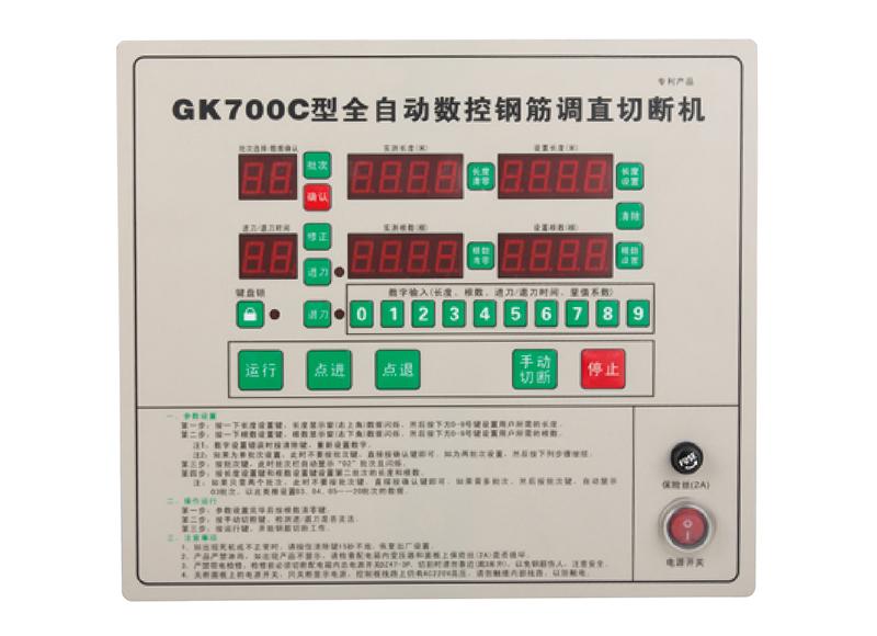 钢筋切割机/包装机/绕线机等专用计数器
