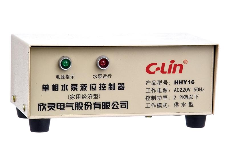 家用水泵液位控制器
