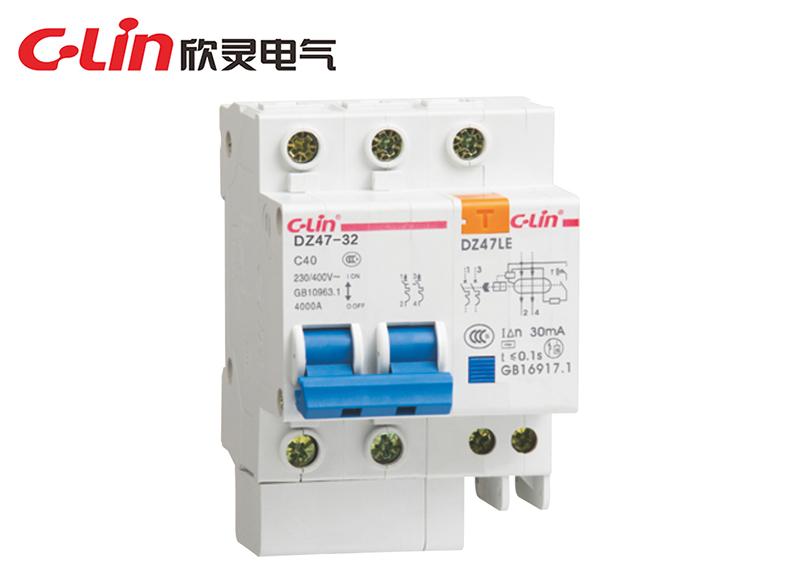 DZ47LE-32小型漏电断路器