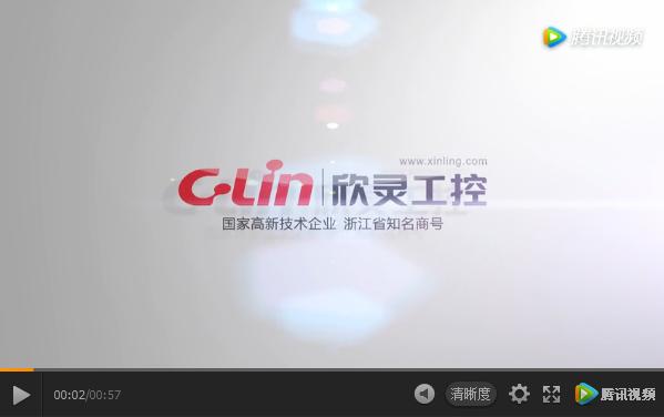 欣灵电气2017.04.25各产品3C认证