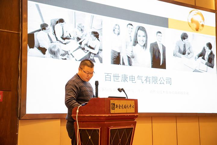 百世康电气有限公司代表廖君德讲解伺服驱动在行业的应用