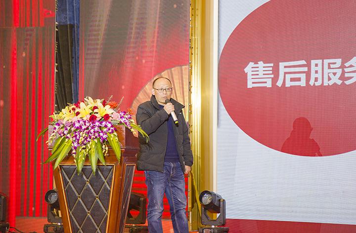 品质管理部经理李永方讲解公司退货流程