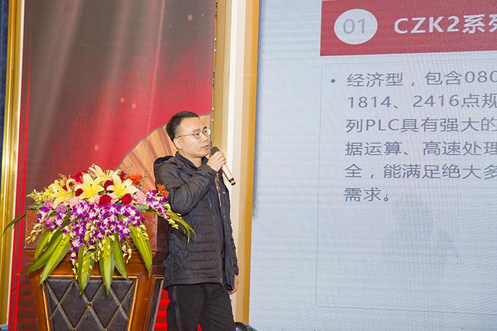 项目部主管王繁讲解PLC、触摸屏及定制产品案例