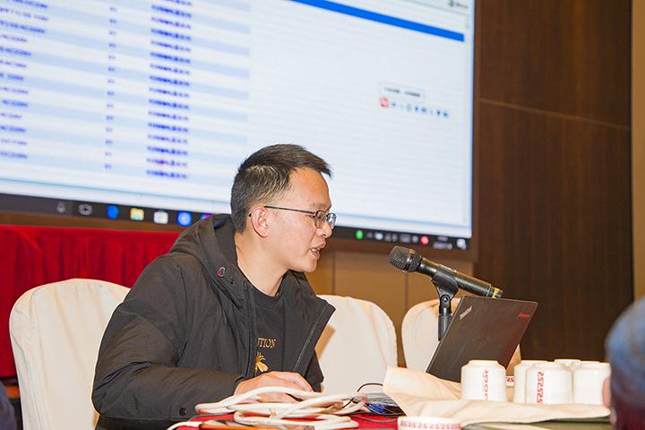 信息中心软件工程师薛功强讲解《经销商台账》