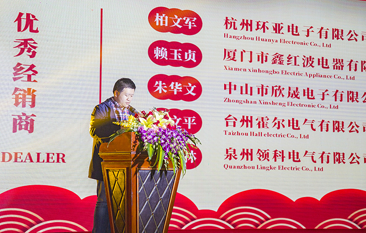 副总裁胡伊特宣读先进名单