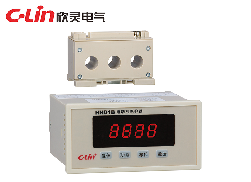 HHD1B-□F电动机保护器