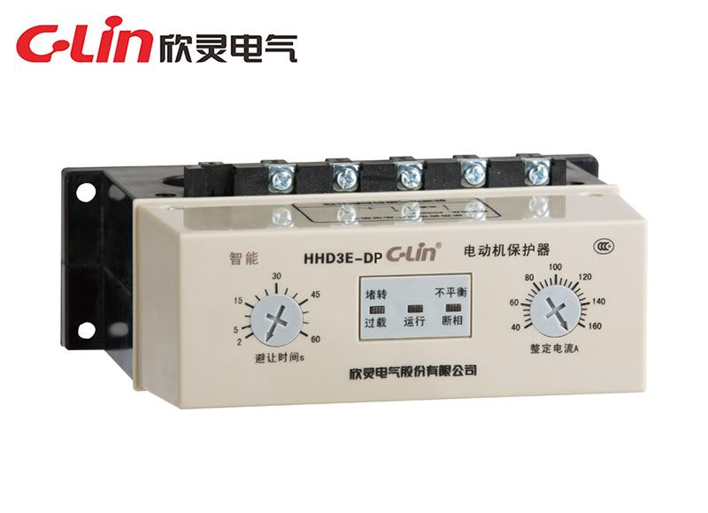 HHD3E-DP电动机保护器