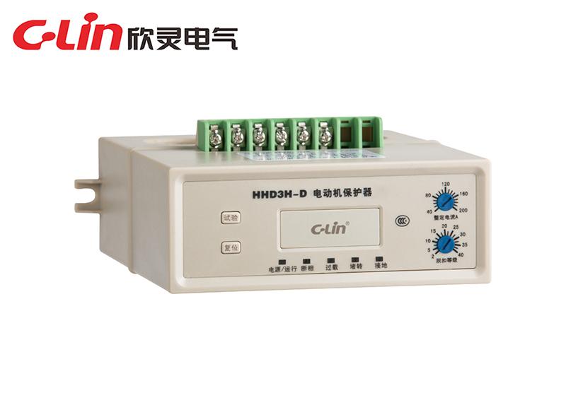 HHD3H-C、D、E电动机保护器