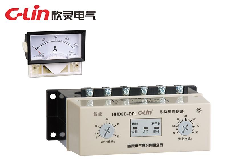 HHD3E-DPL 带电流表驱动电动机保护器
