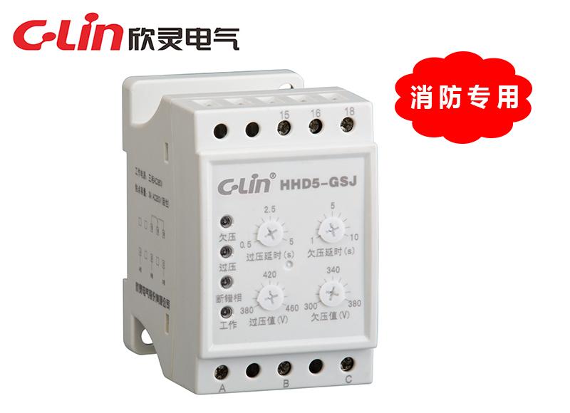 HHD5-GSJ过欠压断相相序继电器