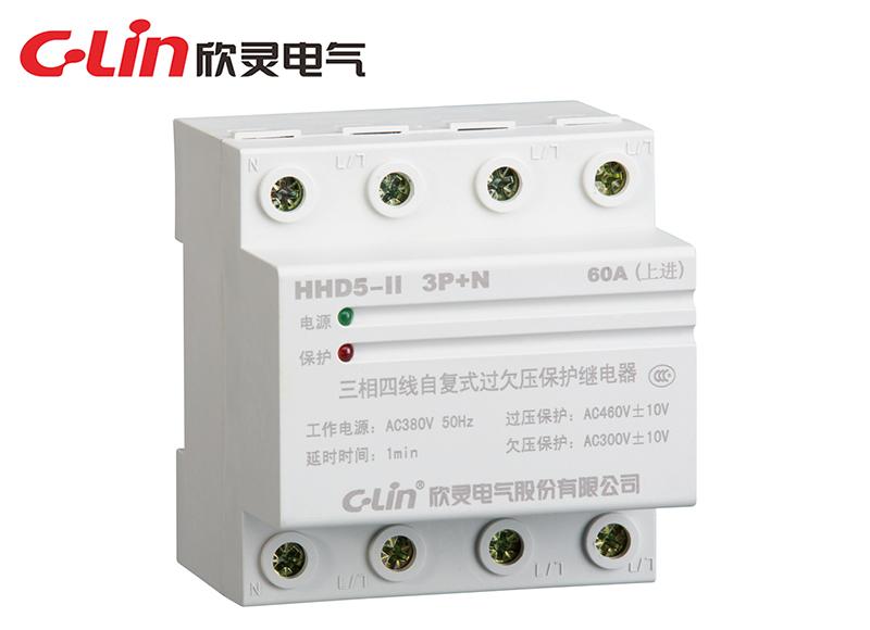 HHD5-II 3P+N 自复式过欠压保护继电器