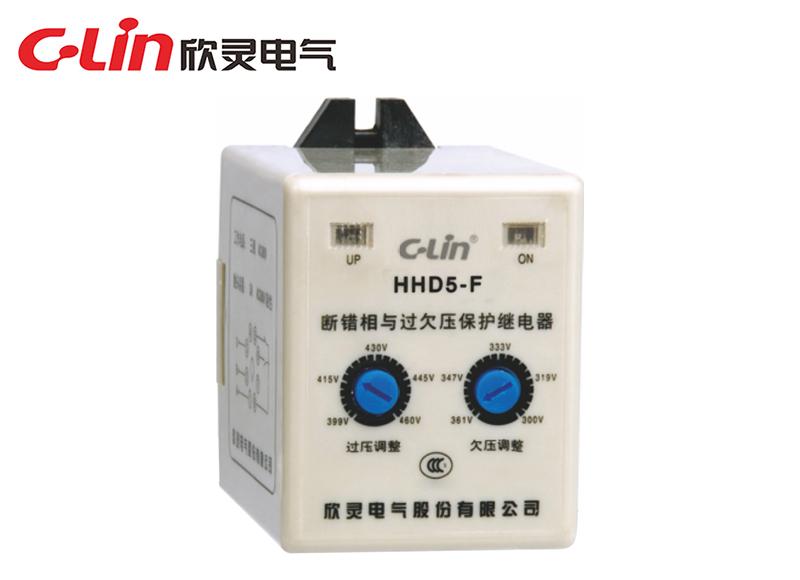 HHD5-F 断相与过欠压保护继电器