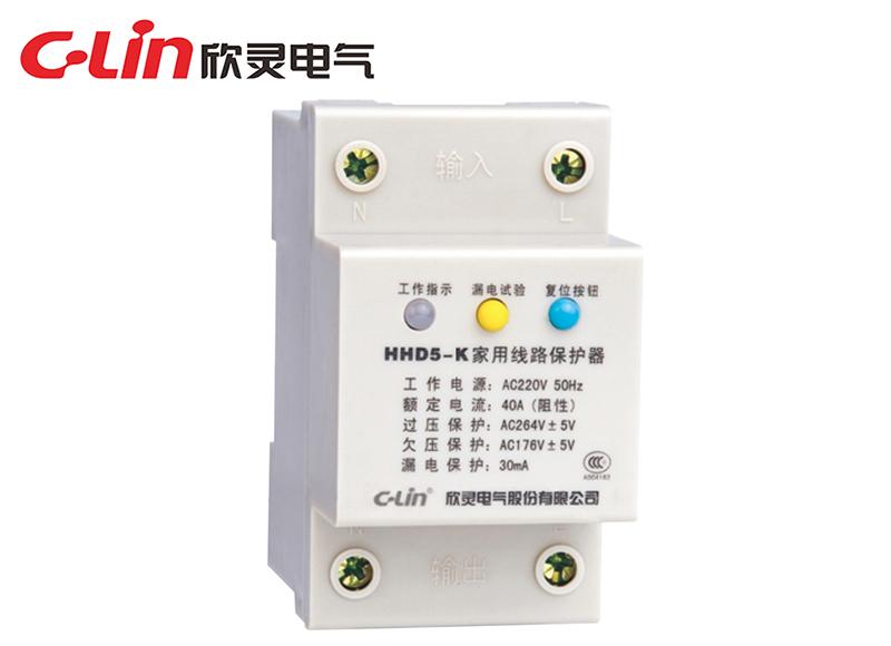HHD5-K 家用线路保护继电器