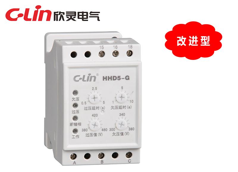 HHD5-G 断相与过欠压保护继电器(改进型)