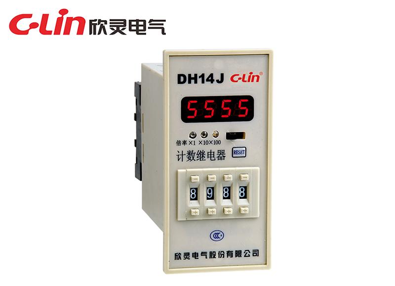 HHJ8(DH14J)计数继电器