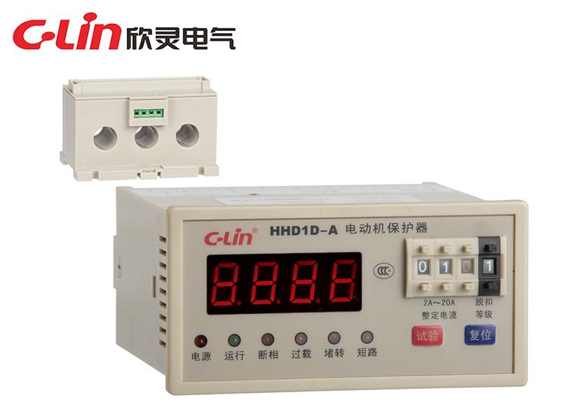 HHD1D-□F电动机保护器