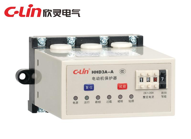 HHD3A-1、2、A、B、T、H1、H2、H3电动机保护器