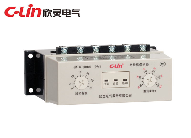 JD-6 2合1电动机保护器