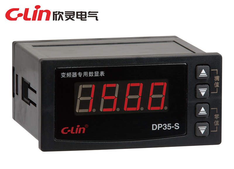 DP35-S系列变频器专用数显表