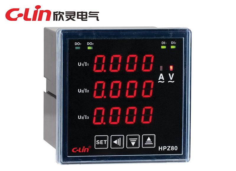 HPZ80系列可编程三相电力仪表