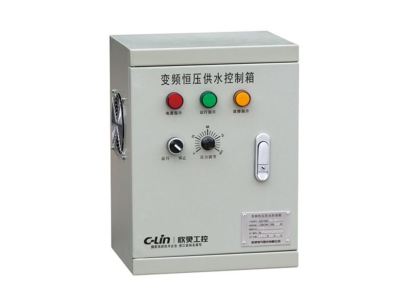 变频恒压供水控制柜(箱)