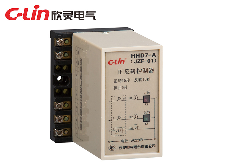 HHD7-A/A1/B(JZF-01,15s/01,25s/05)正反转控制器
