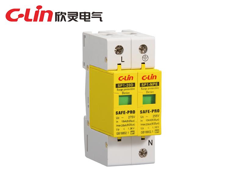 SP1-NPE电涌保护器