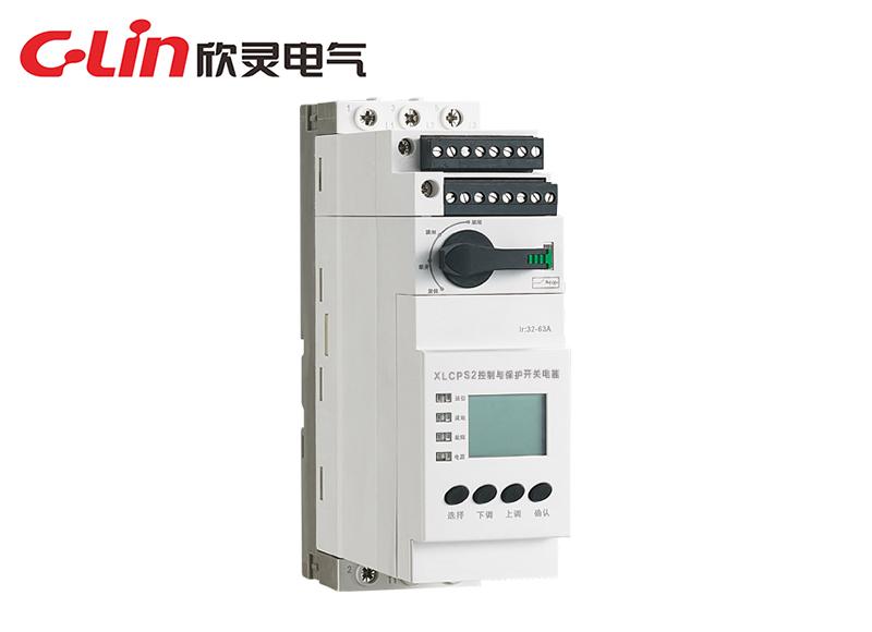 XLCPS2控制与保护开关电器