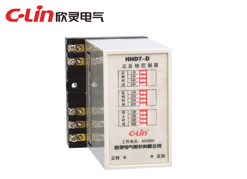 HHD7-C/D/D1(JZF-06/07分/07秒)正反转控制器