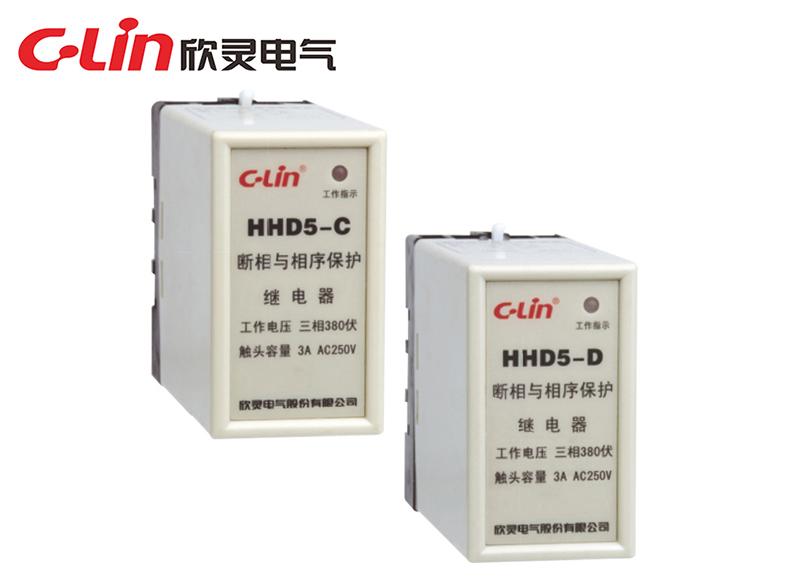 HHD5-C、D、E 断相与相序继电器