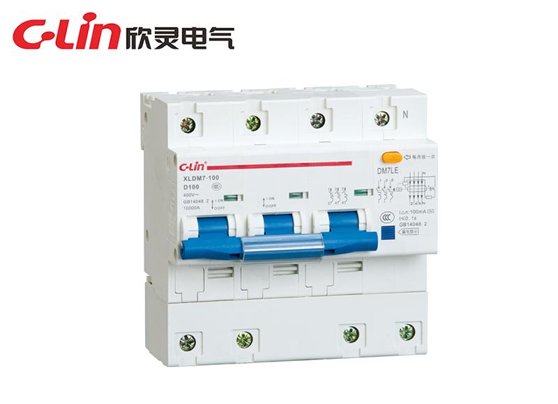 XLDM7-100 小型断路器