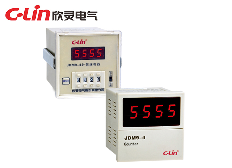 JDM9-4计数继电器