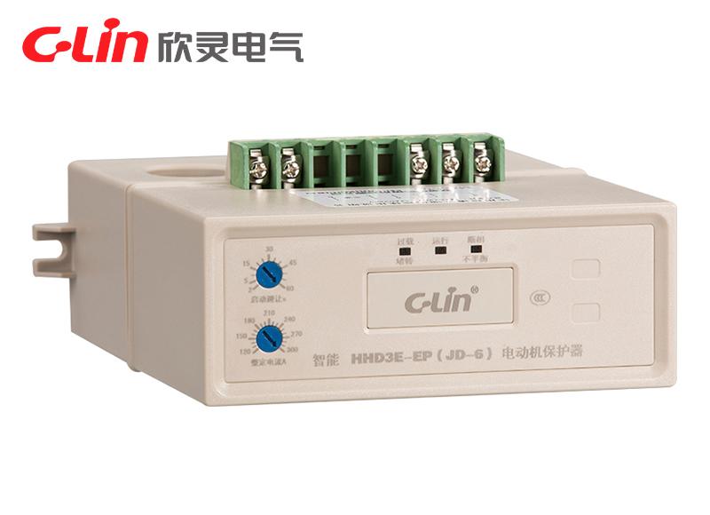 HHD3E-EP(JD-6)、FP(JD-6)电动机保护器