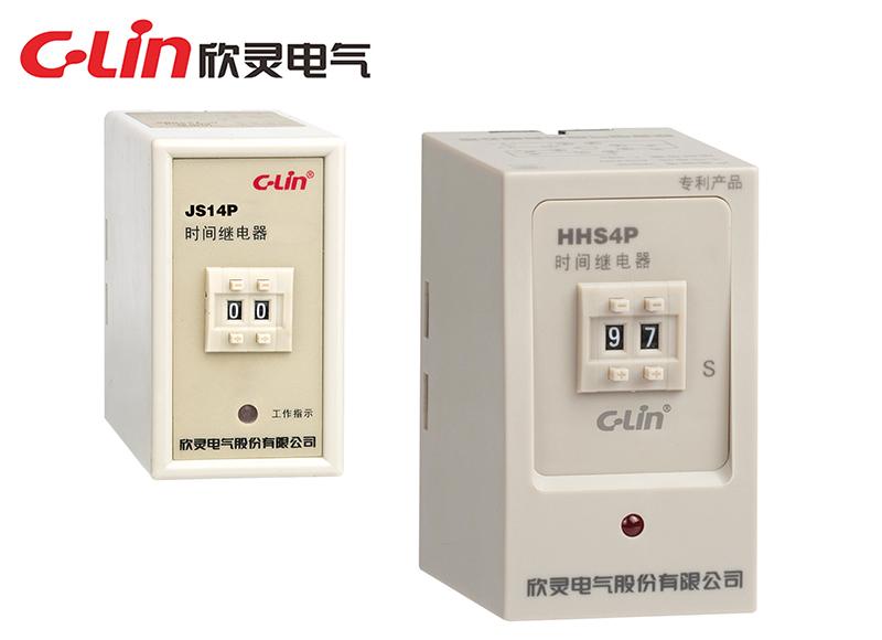 HHS4P时间继电器