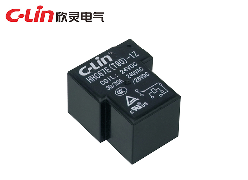 HHC67E(T90)小型电磁继电器