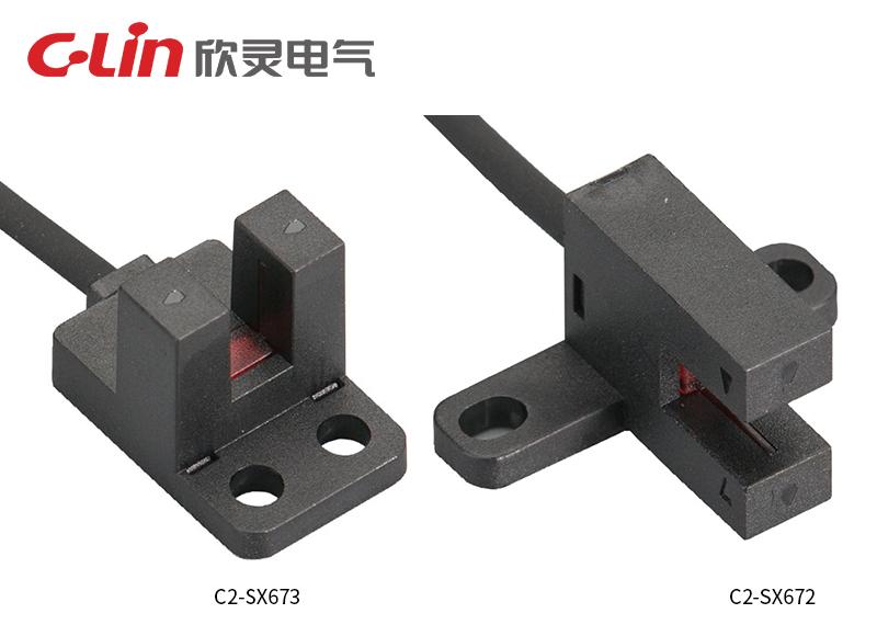 C2-SX672、C2-SX673槽型光电开关