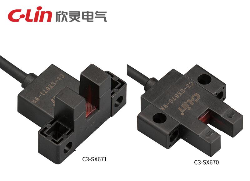 C3-SX670、C3-SX671槽型光电开关