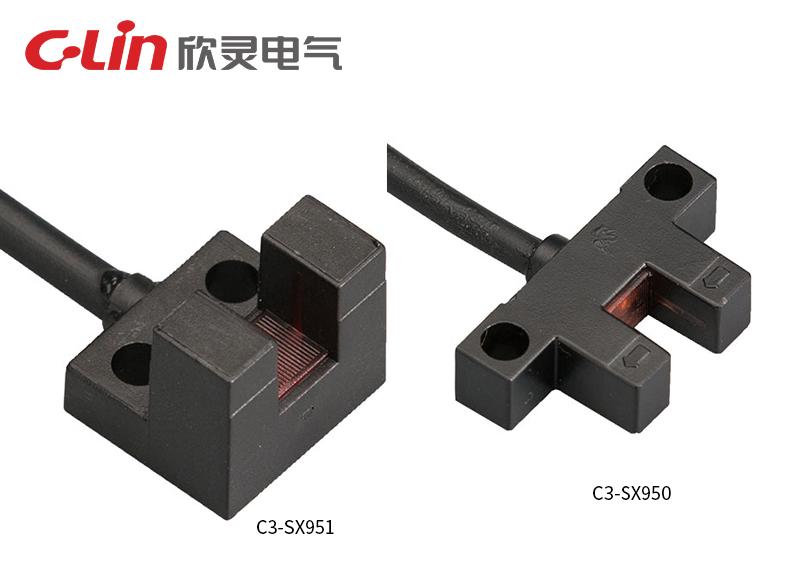 C3-SX950、C3-SX951槽型光电开关