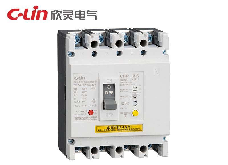 XLCM1L塑壳式漏电断路器