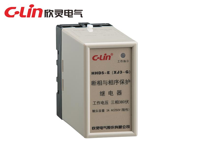 HHD5-C、HHD5-E 断相与相序继电器