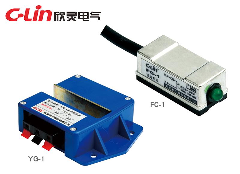 FC-1霍式接近开关、YG-1永磁感应器