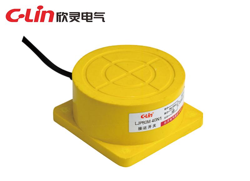 LJP80M、LJP100M平面安装型电感式接近开关
