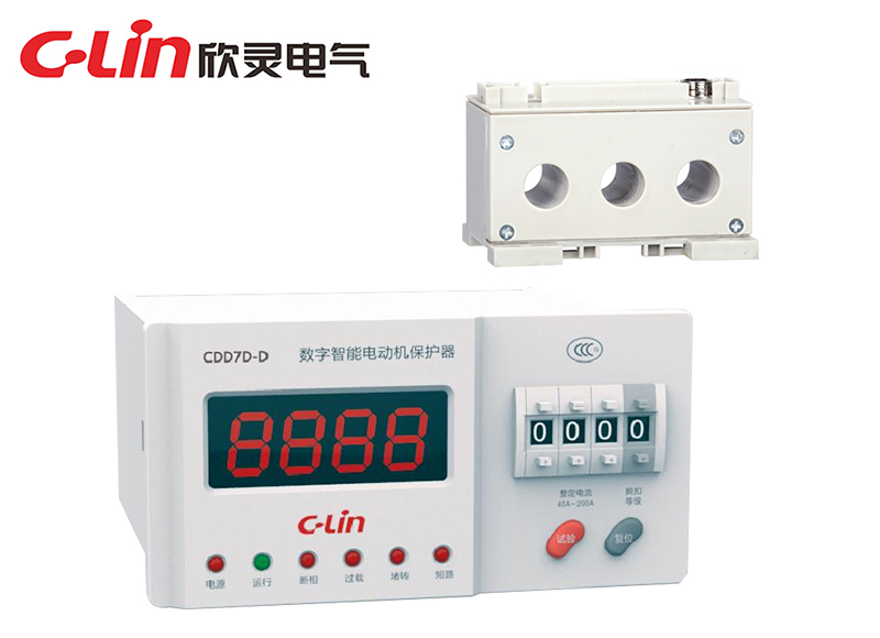 CDD7D数字智能电动机保护器