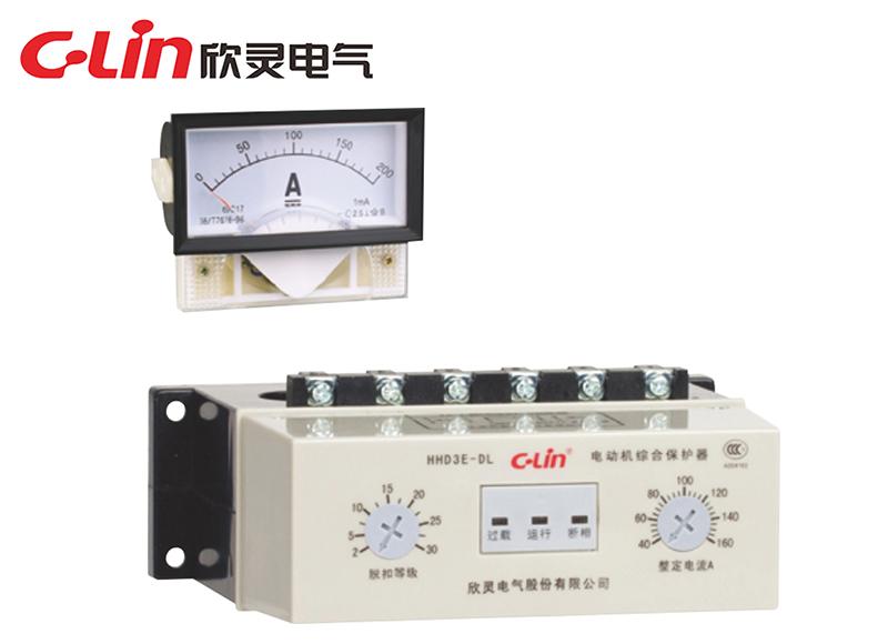 HHD3E-DL 带电流表驱动综合电动机保护器