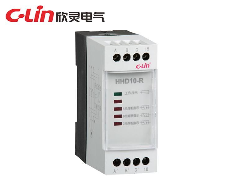 HHD10-R熔断丝监测器