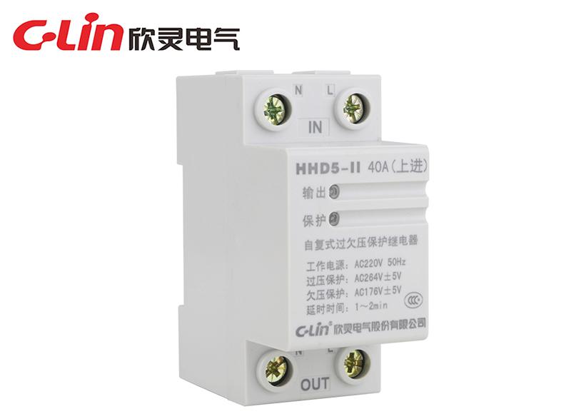 HHD5-II 自复式过欠压保护继电器