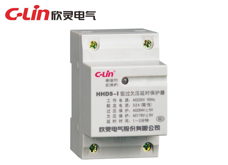 HHD5-I 自复式过欠压保护继电器