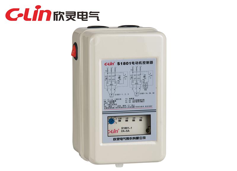 S1801-1、2、3、1A、2A、3A 电子式电机控制器